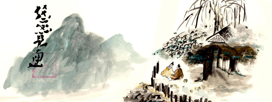 peinture Qigong