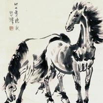 Image Qi-Gong du cheval de feu