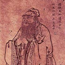 Image L'honnête homme remonte sa pente – Confucius