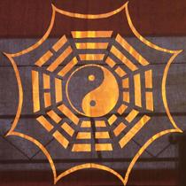 Image Penser en terme de Yin et de Yang !